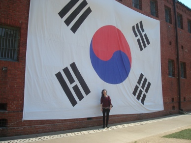 Korea & me